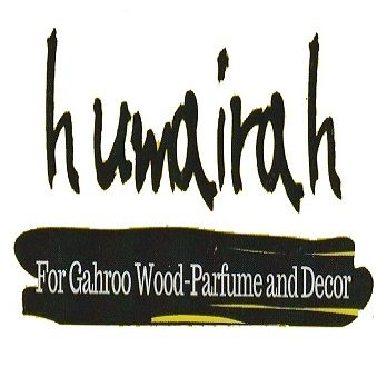 Humairah For Oud