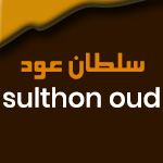 Sulthon Oud